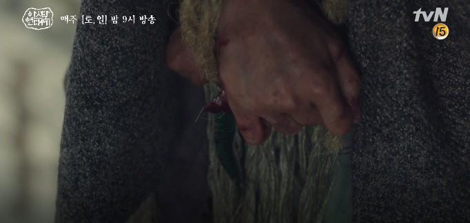 Niên Sử Kí Arthdal tập 6 gây sốc khi lộ diện tới 2 Song Joong Ki: Song trùng hay anh em thất lạc? - Hình 12
