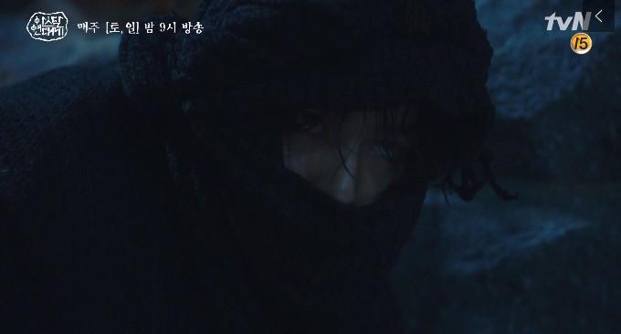 Niên Sử Kí Arthdal tập 6 gây sốc khi lộ diện tới 2 Song Joong Ki: Song trùng hay anh em thất lạc? - Hình 4