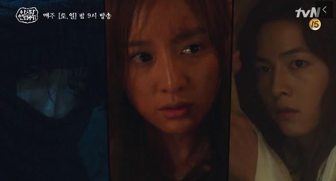 Niên Sử Kí Arthdal tập 6 gây sốc khi lộ diện tới 2 Song Joong Ki: Song trùng hay anh em thất lạc? - Hình 7