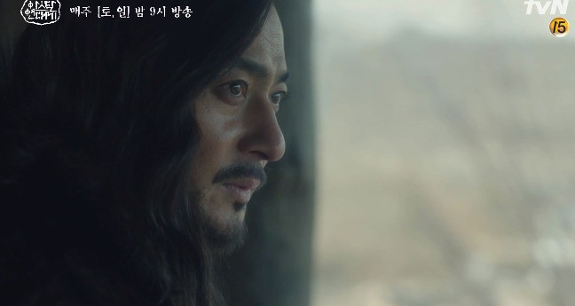 Niên Sử Kí Arthdal tập 6 gây sốc khi lộ diện tới 2 Song Joong Ki: Song trùng hay anh em thất lạc? - Hình 9
