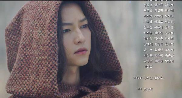 Phim Arthdal Chronicles của Song Joong Ki tăng rating trở lại và tiếp tục dẫn đầu đài cáp - Hình 1