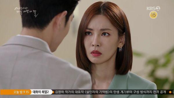 Phim Arthdal Chronicles của Song Joong Ki tăng rating trở lại và tiếp tục dẫn đầu đài cáp - Hình 5