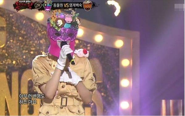 Seunghee (Oh My Girl) khiến mọi người bất ngờ khi lần thứ hai tham gia The King Of Mask Singer - Hình 2