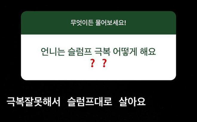 Taeyeon (SNSD) gây sốc khi tiết lộ bị trầm cảm đến mức phải dùng thuốc, fan lo lắng nghĩ tới vụ tự tử của Jonghyun - Hình 4