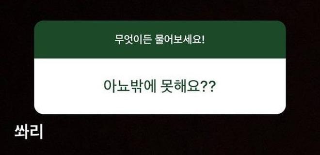 Taeyeon (SNSD) gây sốc khi tiết lộ bị trầm cảm đến mức phải dùng thuốc, fan lo lắng nghĩ tới vụ tự tử của Jonghyun - Hình 6