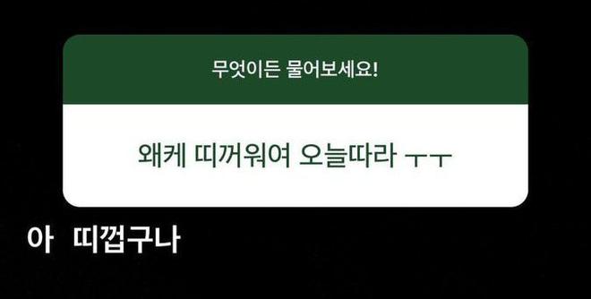 Taeyeon (SNSD) gây sốc khi tiết lộ bị trầm cảm đến mức phải dùng thuốc, fan lo lắng nghĩ tới vụ tự tử của Jonghyun - Hình 7