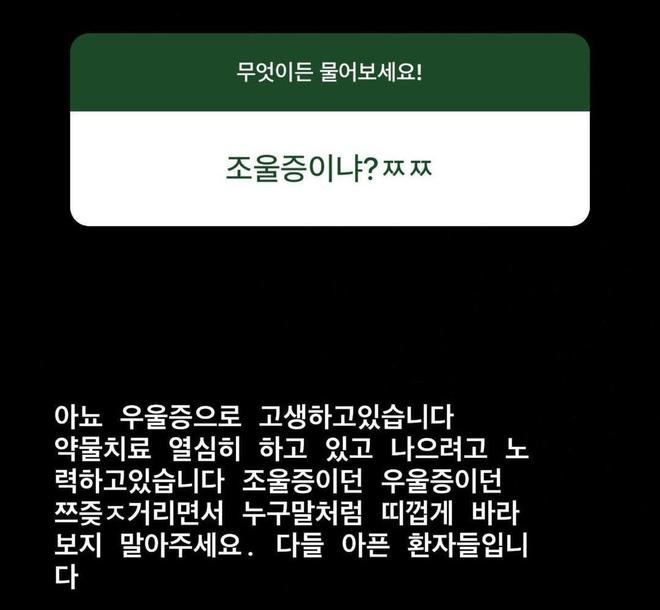 Taeyeon (SNSD) gây sốc khi tiết lộ bị trầm cảm đến mức phải dùng thuốc, fan lo lắng nghĩ tới vụ tự tử của Jonghyun - Hình 2