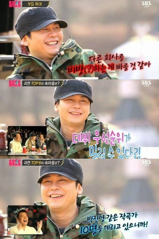 Yang Hyun Suk từng dõng dạc tuyên bố: Cách nhanh nhất để quảng bá cho YG là... nói xấu về công ty khác - Hình 2