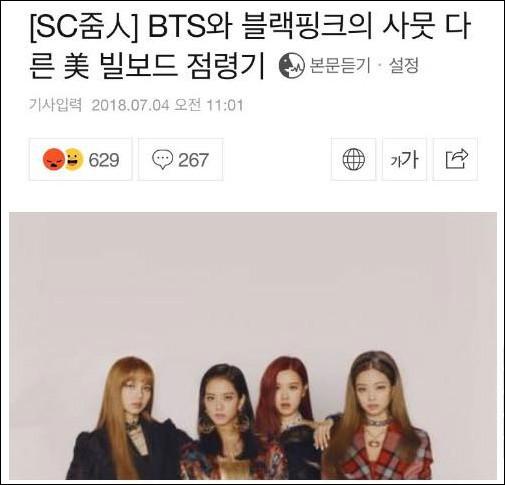 Yang Hyun Suk từng dõng dạc tuyên bố: Cách nhanh nhất để quảng bá cho YG là... nói xấu về công ty khác - Hình 5