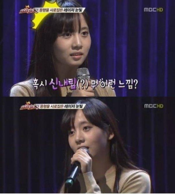 YG tuyên bố Han Seo Hee chưa bao giờ là thực tập sinh của công ty, Knet cho rằng Như thế còn bất thường hơn! - Hình 3