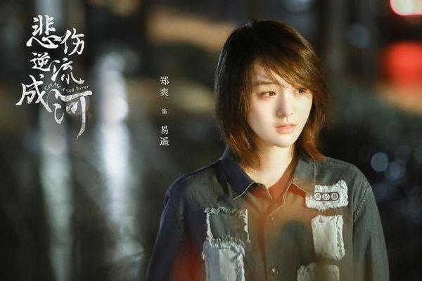 6 phim truyền hình Trung Quốc được chờ đợi nhất 2019: Số 1 là đam mỹ, số 5 ngâm mấy năm trời chưa chiếu - Hình 12