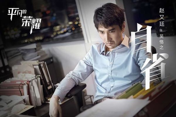 6 phim truyền hình Trung Quốc được chờ đợi nhất 2019: Số 1 là đam mỹ, số 5 ngâm mấy năm trời chưa chiếu - Hình 8