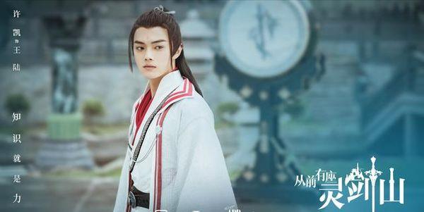 6 phim truyền hình Trung Quốc được chờ đợi nhất 2019: Số 1 là đam mỹ, số 5 ngâm mấy năm trời chưa chiếu - Hình 13