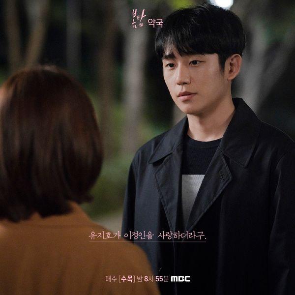 BXH diễn viên - phim Hàn giữa tháng 6: Song Joong Ki đành lép vế trước Han Ji Min và Lee Jung Jae - Hình 3