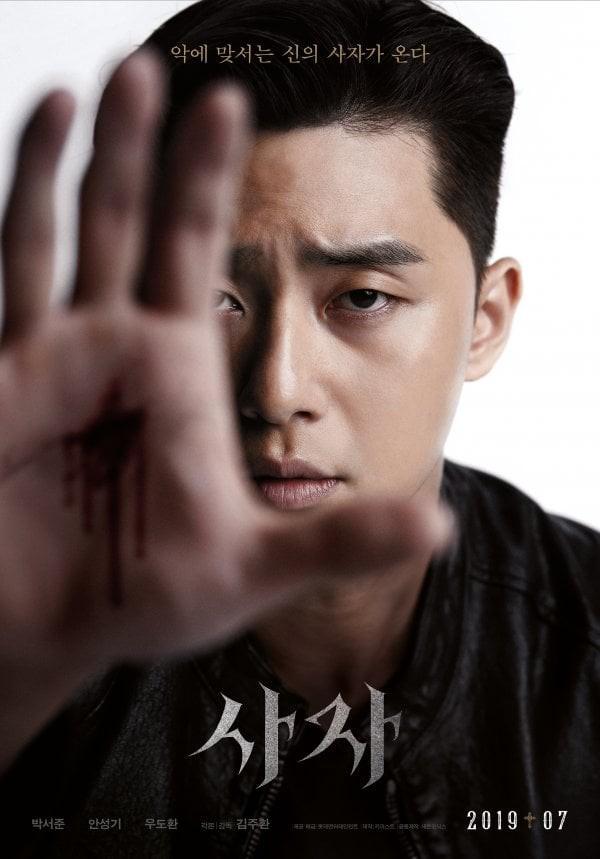 Hoá ra chủ tịch Park Seo Joon cực nghiện khoe 6 múi trên màn ảnh, múi nào múi nấy siêu to siêu khổng lồ? - Hình 4