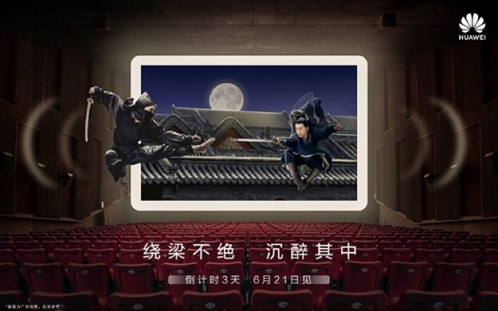 Huawei MediaPad M6 sẽ được giới thiệu cùng với nova 5 - Hình 1