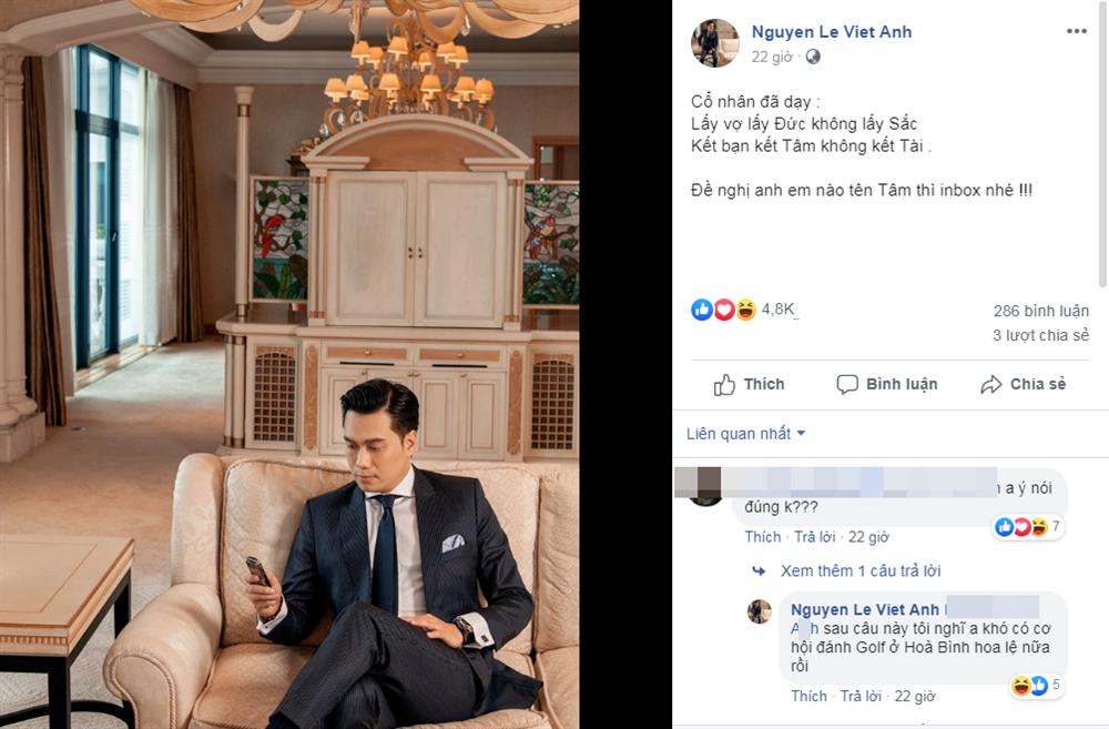 Tổ chức tiệc độc thân, diễn viên Việt Anh công khai thừa nhận đã ly hôn vợ lần 2? - Hình 1