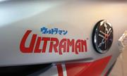 Yamaha Y15ZR Ultraman Limited - phiên bản siêu nhân giá 3.000 USD - Hình 8
