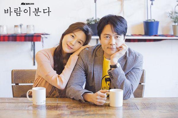 Cặp đôi điều tra 2 vươn lên dẫn đầu - Park Bo Young và trai đẹp Ahn Hyo Seop không thể cứu vãn rating cho Abyss - Hình 1