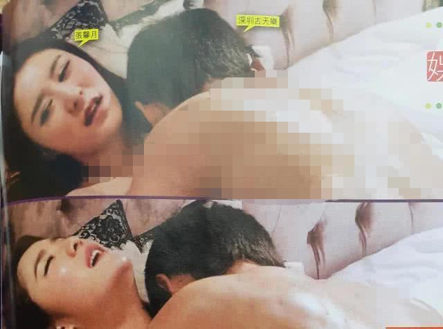 Chuẩn bị kết hôn, bạn gái Lâm Phong lộ quá khứ từng đóng cảnh nóng và hẹn hò với tiểu Cổ Thiên Lạc - Hình 6