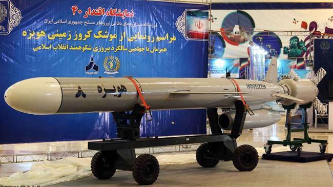 Iran tuyên bố sở hữu tên lửa đạn đạo dễ dàng hủy diệt tàu sân bay Mỹ - Hình 1