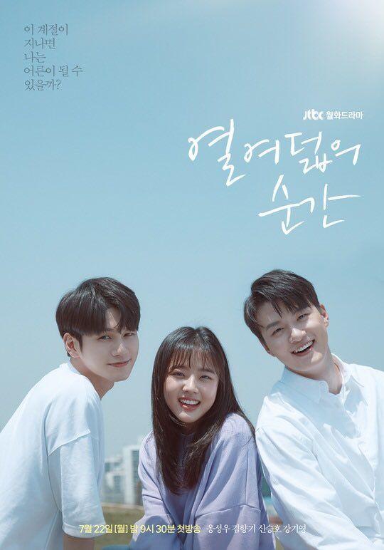Ong Seong Woo (Wanna One), Kim Hyang Gi và Shin Seung Ho nở nụ cười tỏa nắng trong poster mới nhất của drama Moment of Eighteen - Hình 1