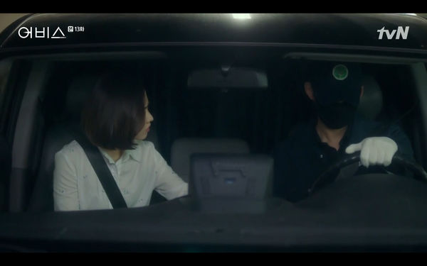 Phim Abyss tập 13-14: Ahn Hyo Seop lại hồi sinh ác nhân, đau khổ khi Park Bo Young bị nhốt trong phòng băng đến chết - Hình 31