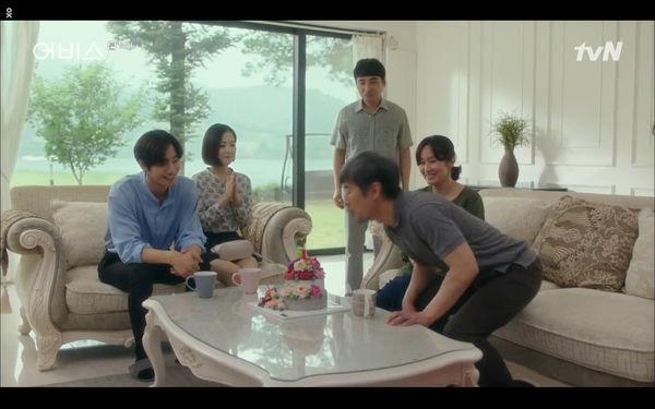 Phim Abyss tập 13-14: Ahn Hyo Seop lại hồi sinh ác nhân, đau khổ khi Park Bo Young bị nhốt trong phòng băng đến chết - Hình 82
