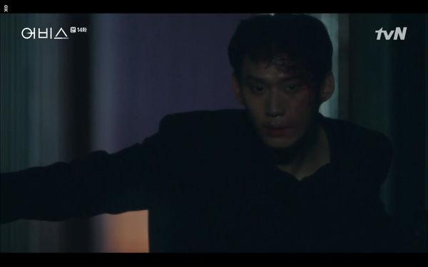 Phim Abyss tập 13-14: Ahn Hyo Seop lại hồi sinh ác nhân, đau khổ khi Park Bo Young bị nhốt trong phòng băng đến chết - Hình 69