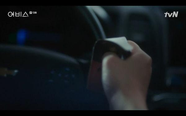 Phim Abyss tập 13-14: Ahn Hyo Seop lại hồi sinh ác nhân, đau khổ khi Park Bo Young bị nhốt trong phòng băng đến chết - Hình 20