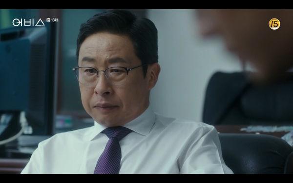 Phim Abyss tập 13-14: Ahn Hyo Seop lại hồi sinh ác nhân, đau khổ khi Park Bo Young bị nhốt trong phòng băng đến chết - Hình 26