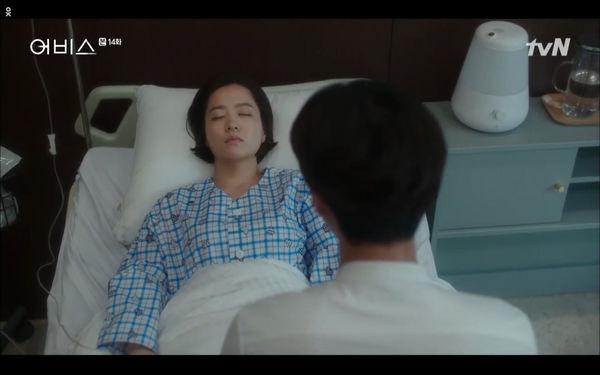 Phim Abyss tập 13-14: Ahn Hyo Seop lại hồi sinh ác nhân, đau khổ khi Park Bo Young bị nhốt trong phòng băng đến chết - Hình 63