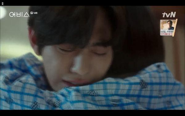 Phim Abyss tập 13-14: Ahn Hyo Seop lại hồi sinh ác nhân, đau khổ khi Park Bo Young bị nhốt trong phòng băng đến chết - Hình 67