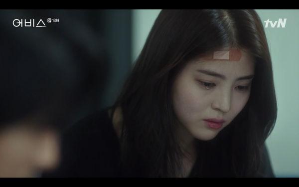 Phim Abyss tập 13-14: Ahn Hyo Seop lại hồi sinh ác nhân, đau khổ khi Park Bo Young bị nhốt trong phòng băng đến chết - Hình 7