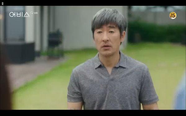 Phim Abyss tập 13-14: Ahn Hyo Seop lại hồi sinh ác nhân, đau khổ khi Park Bo Young bị nhốt trong phòng băng đến chết - Hình 81