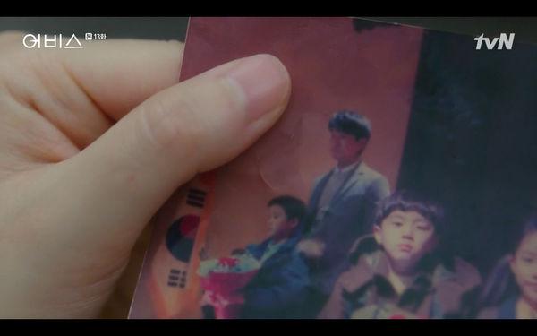 Phim Abyss tập 13-14: Ahn Hyo Seop lại hồi sinh ác nhân, đau khổ khi Park Bo Young bị nhốt trong phòng băng đến chết - Hình 9