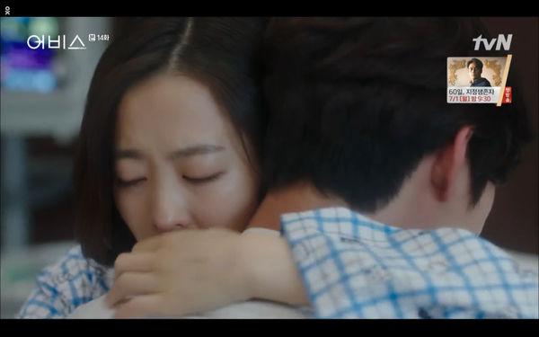 Phim Abyss tập 13-14: Ahn Hyo Seop lại hồi sinh ác nhân, đau khổ khi Park Bo Young bị nhốt trong phòng băng đến chết - Hình 66