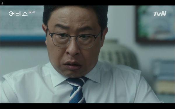 Phim Abyss tập 13-14: Ahn Hyo Seop lại hồi sinh ác nhân, đau khổ khi Park Bo Young bị nhốt trong phòng băng đến chết - Hình 72