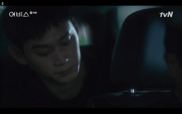 Phim Abyss tập 13-14: Ahn Hyo Seop lại hồi sinh ác nhân, đau khổ khi Park Bo Young bị nhốt trong phòng băng đến chết - Hình 75