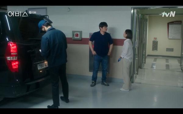Phim Abyss tập 13-14: Ahn Hyo Seop lại hồi sinh ác nhân, đau khổ khi Park Bo Young bị nhốt trong phòng băng đến chết - Hình 30