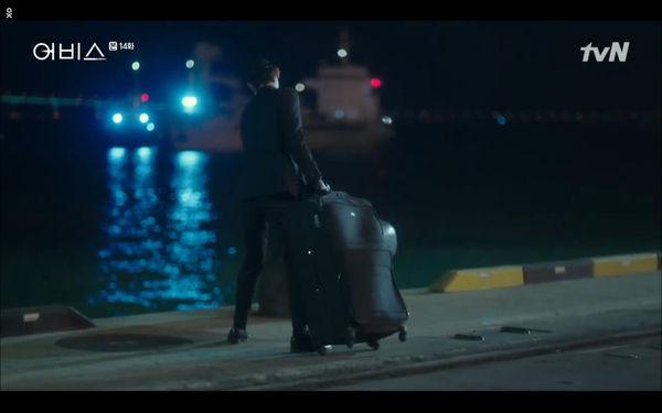 Phim Abyss tập 13-14: Ahn Hyo Seop lại hồi sinh ác nhân, đau khổ khi Park Bo Young bị nhốt trong phòng băng đến chết - Hình 45