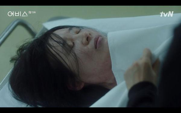 Phim Abyss tập 13-14: Ahn Hyo Seop lại hồi sinh ác nhân, đau khổ khi Park Bo Young bị nhốt trong phòng băng đến chết - Hình 3