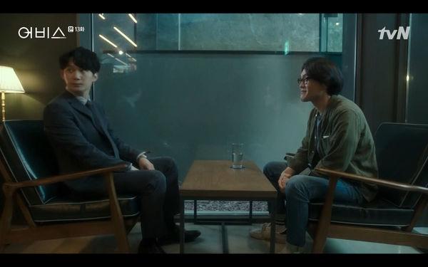 Phim Abyss tập 13-14: Ahn Hyo Seop lại hồi sinh ác nhân, đau khổ khi Park Bo Young bị nhốt trong phòng băng đến chết - Hình 21