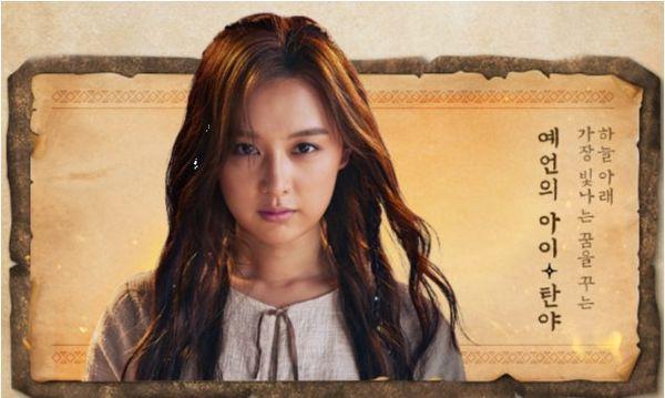 Poster mùa 2 phim Arthdal Chronicles gây sốc khi có sự xuất hiện của 2 Song Joong Ki, cả 2 đều sẽ yêu Kim Ji Won - Hình 6