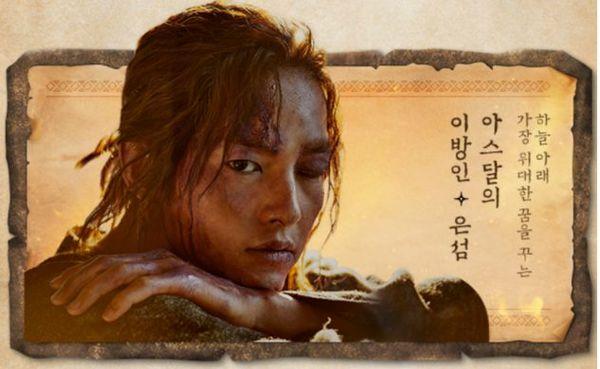 Poster mùa 2 phim Arthdal Chronicles gây sốc khi có sự xuất hiện của 2 Song Joong Ki, cả 2 đều sẽ yêu Kim Ji Won - Hình 3