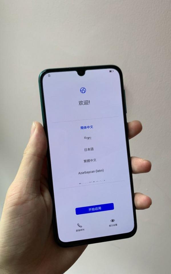 Thiết kế Huawei Nova 5 Pro tiếp tục lộ diện rõ nét qua hình ảnh trên tay thực tế - Hình 4