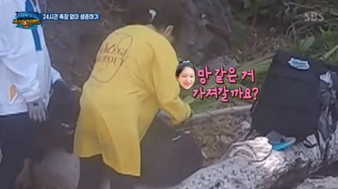 Tương tác với B.I quá nhiều, Yeri (Red Velvet) gần như bị cắt sạch mọi cảnh quay trên show thực tế - Hình 5