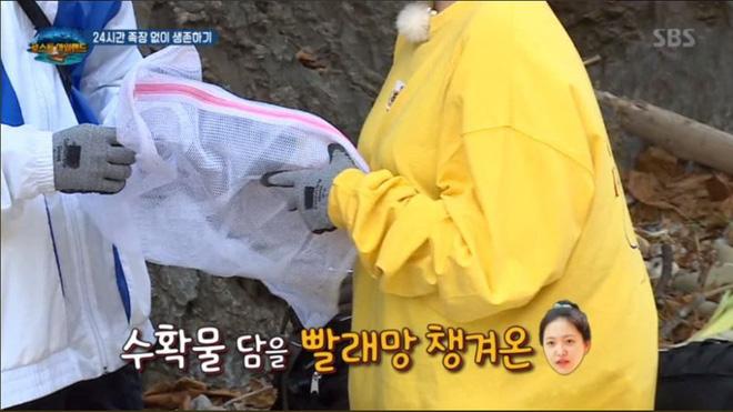Tương tác với B.I quá nhiều, Yeri (Red Velvet) gần như bị cắt sạch mọi cảnh quay trên show thực tế - Hình 4