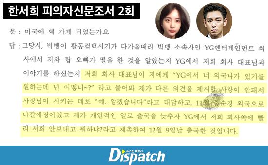 Dispatch khui lại bê bối cần sa: Lộ tin nhắn T.O.P rủ rê bạn gái, YG dùng thủ đoạn ép cô sang Mỹ để Big Bang comeback - Hình 7