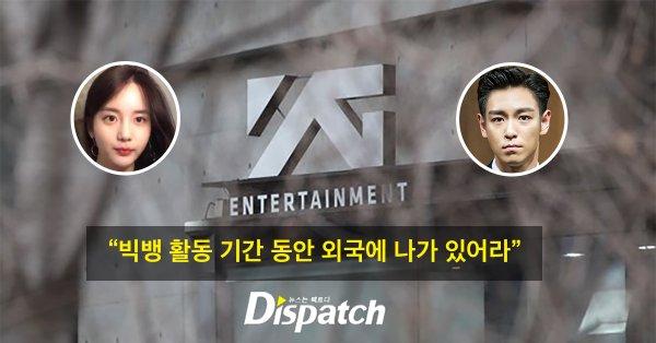 Dispatch và trái bom tiếp theo: YG đã che đậy bê bối cần sa của T.O.P như thế nào để Big Bang có màn comeback bùng nổ 3 năm trước? - Hình 1